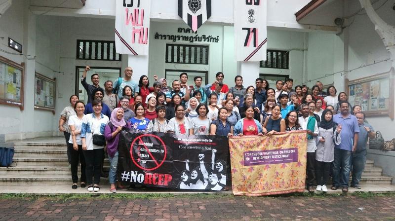 IGJ Sampaikan Sejumlah Catatan Merah dalam Perundingan RCEP